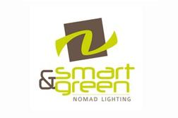 Therme Erding Smart Green