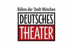 Therme Erding Deutsches Theater